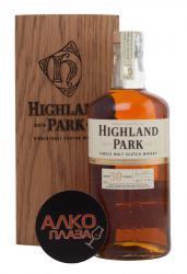 Highland Park 30 years виски Хайленд Парк 30 лет
