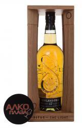 Highland Park Light 17 Year Виски односолод. Хайланд Парк Лайт 17 лет