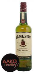 Jameson 700 ml виски Джемесон 0.7 л.