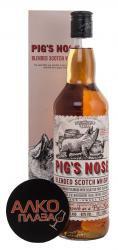 Pigs Nose 700 ml виски Пигз Ноуз 0.7 л