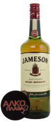 Jameson 1 l виски Джемесон 1 л.