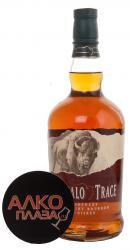 Buffalo Trace 0.7l виски Буффало Трейс 0.7 л.