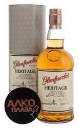 Glenfarclas Heritage виски Гленфарклас Херитейдж