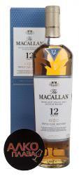 Macallan Triple Cask Matured 12 Years Виски Макаллан Трипл Каск Мейчурд 12 лет