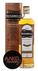 Bushmills 0.7 виски Бушмилс 0.7 л. в тубе