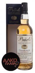 Pearls Of Scotland Glenburgie 1995 18 years old виски Перлс оф Скотланд Гленберджи 1995 18 лет