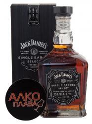 Jack Daniels Single Barrel - виски Джек Дэниэлс Сингл Баррел 0.75 л