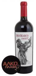 Dominio del Plata BenMarco Expresivo 2015 Вино Бенмарко Экспрессиво 2015г