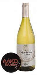 Allegrini Chardonnay итальянское вино Аллегрини Шардоне