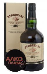 Redbreast 15 years виски Редбрест 15 лет