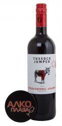 Tussock Jumper Touriga Nacionali Aragonez португальское вино Тассок Джампер Торига Насионал Арагонеш