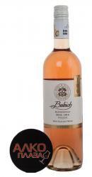 Babich Rose Pinot Noir Новозеландское вино Бабич Розе Пино Нуар