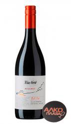 TerraNoble Pinot Noir Reserva Чилийское вино Терранобле Пино Нуар Резерва