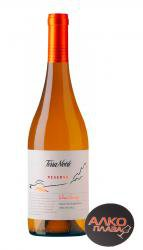 TerraNoble Reserva Chardonnay Чилийское вино Шардоне Резерва Терранобле