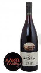 Domaene Gobelsburg Zweigelt Niederosterreich Австрийское вино Домен Гобельсбург Цвайгельт Нидеростеррайх