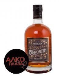 Cognac Tesseron Composition Коньяк Тессерон Композисьон