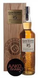 Glen Scotia 25 years Виски Глен Скотиа 25 лет