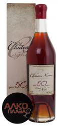 Chateau Namus 50 years Коньяк Шато Намус 50 лет
