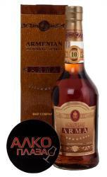 Arma 10 years Арма 10 лет
