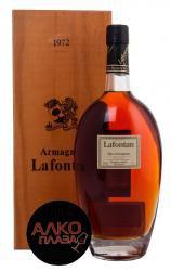 Lafontan Millesime 1993 арманьяк Лафонтан Миллезим 1993 года