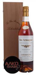 Laberdolive Armagnac 1972 Лабердолив Арманьяк 1972