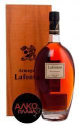 Lafontan Millesime 1991 арманьяк Лафонтан Миллезим 1991 года