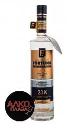 Водка Фортуна Премиум Голд 0.5л