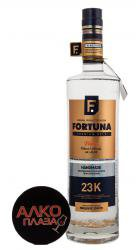 Водка Фортуна Премиум Голд 0.7л