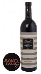 Fontanafredda Serralunga d`Alba Barolo DOCG итальянское вино Фонтанафредда Серралунга д`Альба Бароло ДОКГ