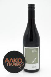 Little Beauty Pinot Noir 0.75l новозеландское вино Литтл Бьюти Пино Нуар 0.75 л.