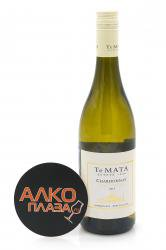 Te Mata Chardonnay Estate Vineyards Новозеландское вино Те Мата Шардоне Эстейт Виньярдc