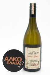 Saint Clair Pioneer Block 1 Foundation Sauvignon Blanc 0.75l новозеландское вино Сент Клер Пайаниа Блок 1 Фаундейшн Совиньон Блан 0.75 л.