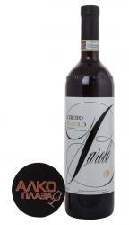 Ceretto Barolo 2011 Итальянское вино Черетто Бароло 2011