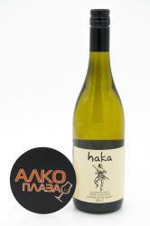 Haka Sauvignon Blanc Marlborough новозеландское вино Хака Совиньон Блан
