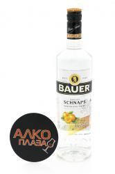 Bauer Marillen 0.7l шнапс Бауэр Абрикосовый 0.7 л.