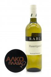 Rabl Hauergass`l 0.75l австрийское вино Рабль Хауергассл 0.75 л.
