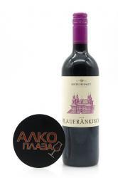 Esterhazy Blaufrankisch 0.75l австрийское вино Эстерхази Блауфранкиш 0.75 л.
