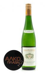 Mantlerhof Gruner Veltlinerin Mosburgerin 2012 0.75l австрийское вино Мантлерхоф Грюнер Вельтлинер Мосбургерин 2012 0.75l