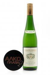 Mantlerhof Neuburger Hommage Gedersdorf 0.75l австрийское вино Мантлерхоф Нойбургер Оммаж Гедерсдорф 0.75 л.