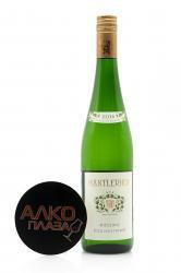 Mantlerhof Riesling Ried Zehetherin 0.75l австрийское вино Мантлерхоф Рислинг Зеетнерин Гедерсдорф 0.75 л.