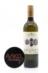 Esterhazy Gruner Veltliner 0.75l австрийское вино Эстерхази Грюнер Вельтлинер 0.75 л.