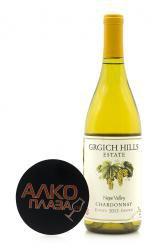 Grgich Hills Estate  Chardonnay Американское вино Гргич Хилс Эстейт Шардонне