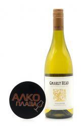 Gnarly Head Viognier 0.75l американское вино Хоули Хед Вионье 0.75 л.