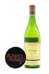 Emmolo Sauvignon Blanc 0.75l американское вино Эммоло Совиньон Блан 0.75 л.