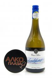 Casa Silva Cool Coast Sauvignon Blanc 0.75l чилийское вино Каза Сильва Кул Коаст Совиньон Блан 0.75 л.
