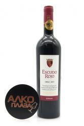 Baron Philippe de Rothschild Escudo Rojo Syrah Чилийское вино Барон Филипп де Ротшильд Эскудо Рохо Сира