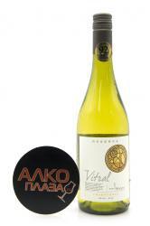 Vina Maipo Vitral Chardonnay Reserva 0.75l чилийское вино Вина Майпо Витраль Шардоне Резерва 0.75 л.
