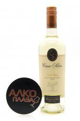 Casa Silva 1912 Wines Sauvignon Gris чилийское вино Каза Сильва 1912 Вайнс Совиньон Гри