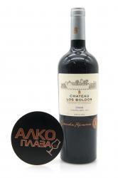 Chateau Los Boldos Grande Reserve Syrah 0.75l чилийское вино Шато Лос Больдос Гранд Резерва Сира 0.75 л.