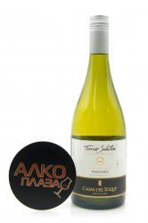 Casas Del Toqui Terroir Selection Gran Reserva Sauvignon Blanc 0.75l чилийское вино Казас Дел Токи Терруар Селексьон Гран Резерва Совиньон Блан 0.75 л.